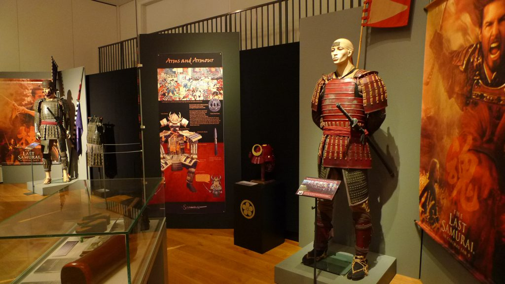 Samurai Exhibition I